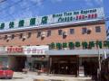 GreenTree Inn Beijing Changping Shahe Zhuxinzhuang