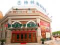GreenTree Inn Jiangsu Suzhou Taicang Baolong Squar