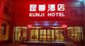 Kunji Hotel