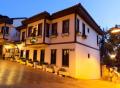 Dogan Hotel - Special Class