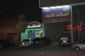 Al Eairy Apartments - Al Riyad 4